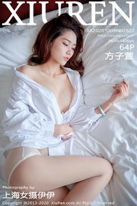 [XIUREN] 2020.10.09 方子萱 P0