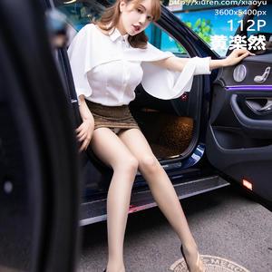 [XIAOYU] 2020.10.09 VOL.382 黄楽然