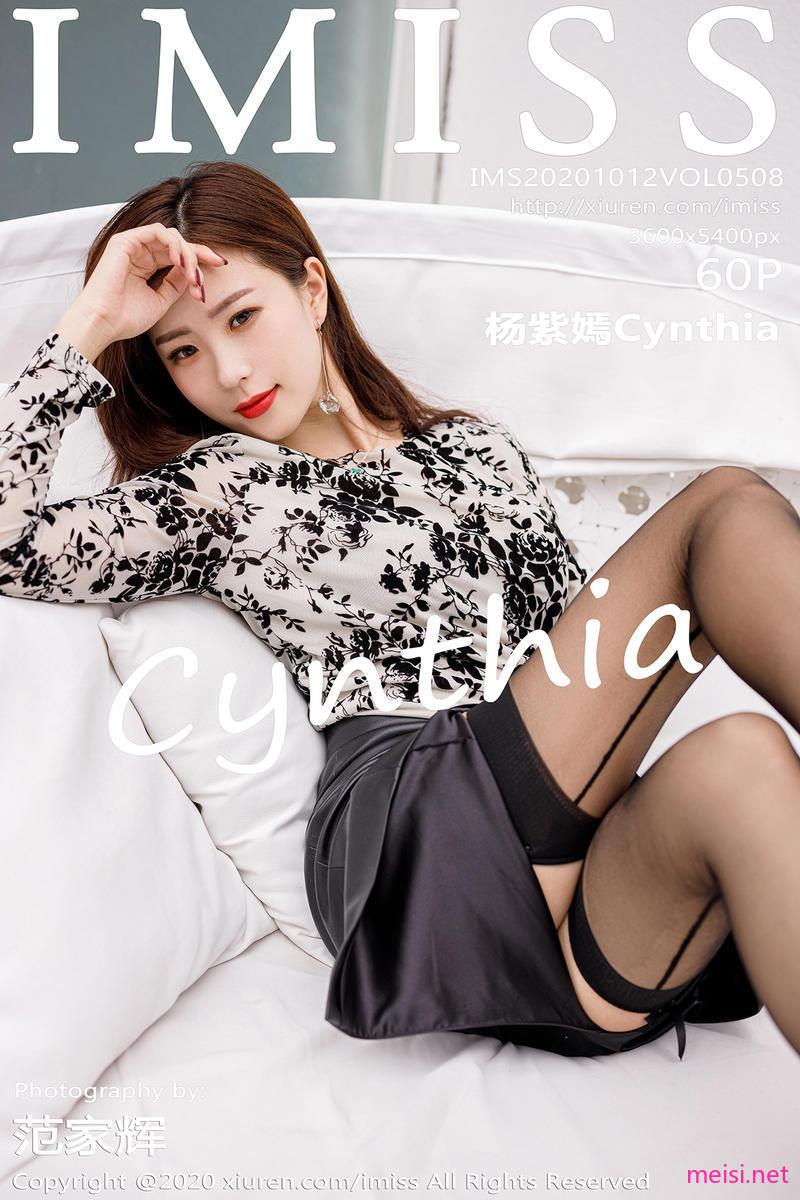 [IMISS] 2020.10.12 VOL.508 杨紫嫣Cynthia