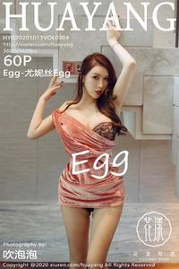 [HuaYang] 2020.10.13 VOL.304 Egg-尤妮丝Egg P0