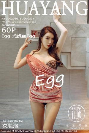 [HuaYang] 2020.10.13 VOL.304 Egg-尤妮丝Egg