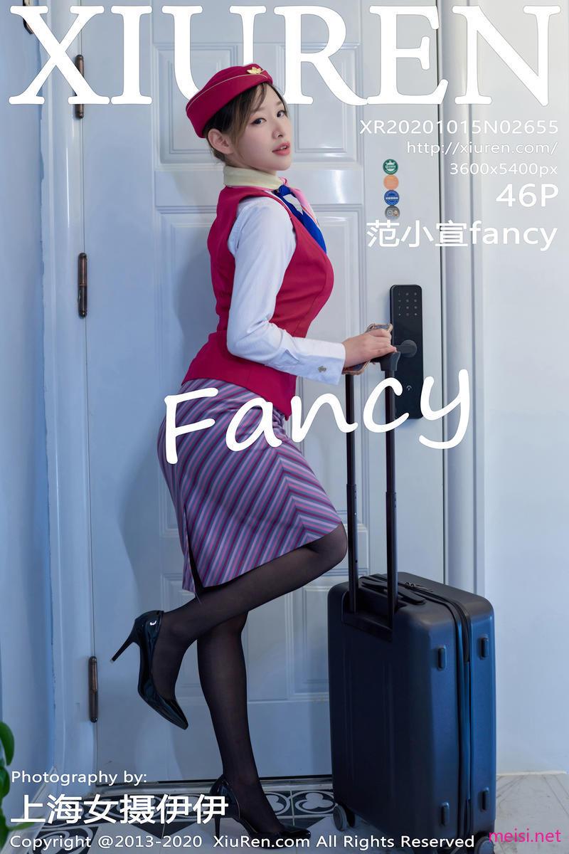 [XIUREN] 2020.10.15 范小宣fancy