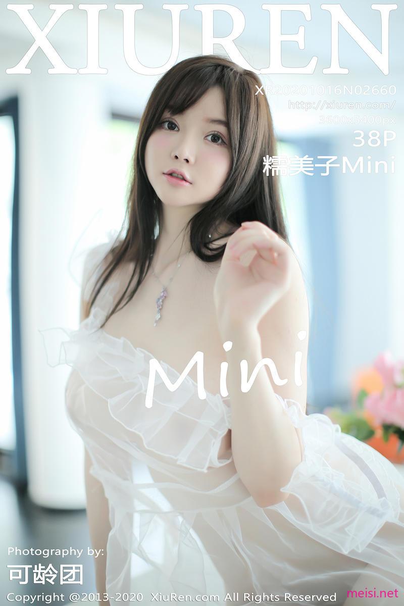 [XIUREN] 2020.10.16 糯美子Mini