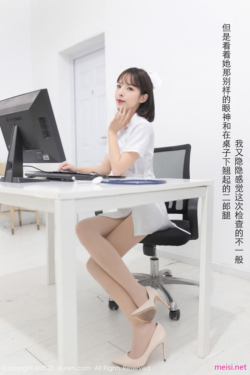 [XIUREN] 2020.10.26 陈小喵