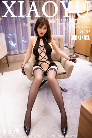 [XIAOYU] 2020.10.28 VOL.396 夏小雅