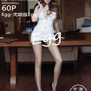 [HuaYang] 2020.10.28 VOL.308 Egg-尤妮丝Egg