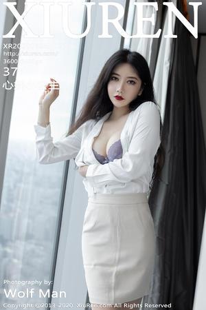 [XIUREN] 2020.11.04 心妍小公主