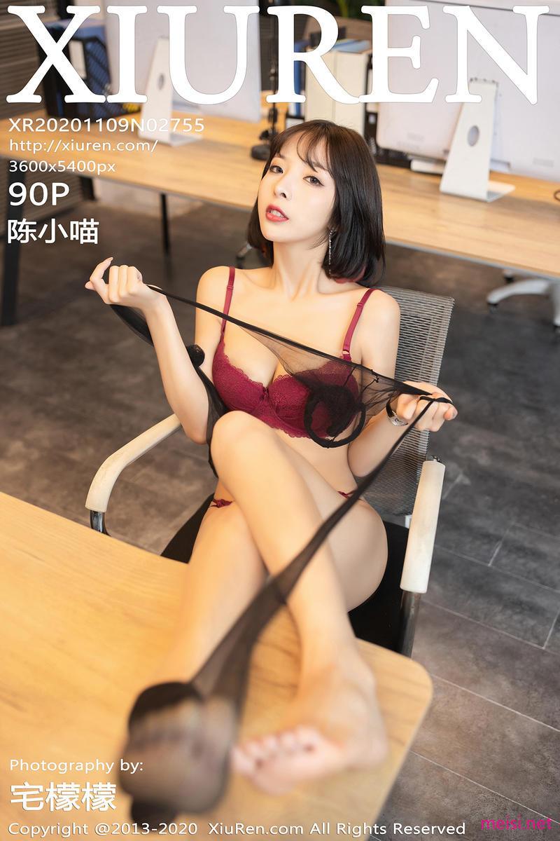 [XIUREN] 2020.11.09 陈小喵