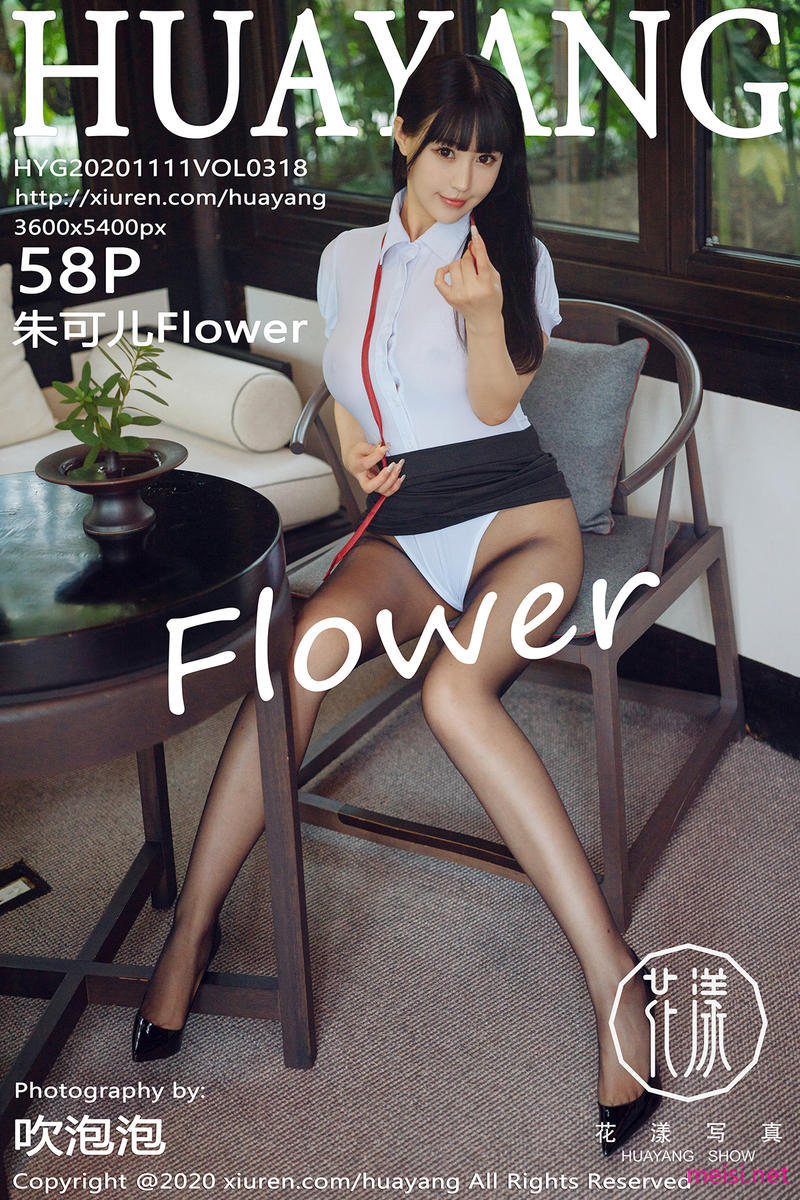 [HuaYang] 2020.11.11 VOL.318 朱可儿Flower