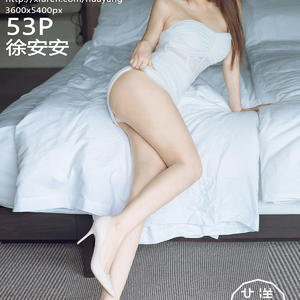 [HuaYang] 2020.11.12 VOL.319 徐安安