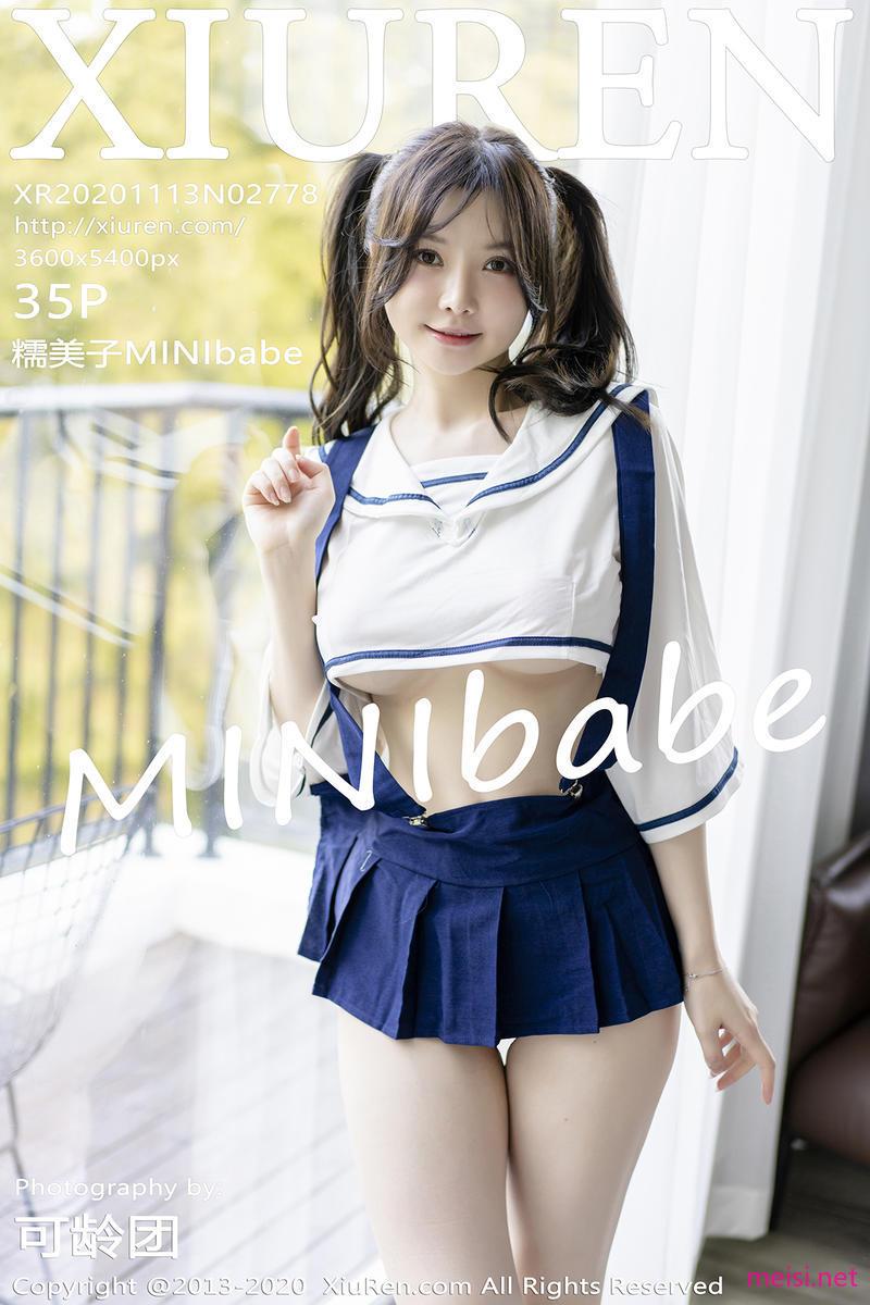 [XIUREN] 2020.11.13 糯美子MINIbabe