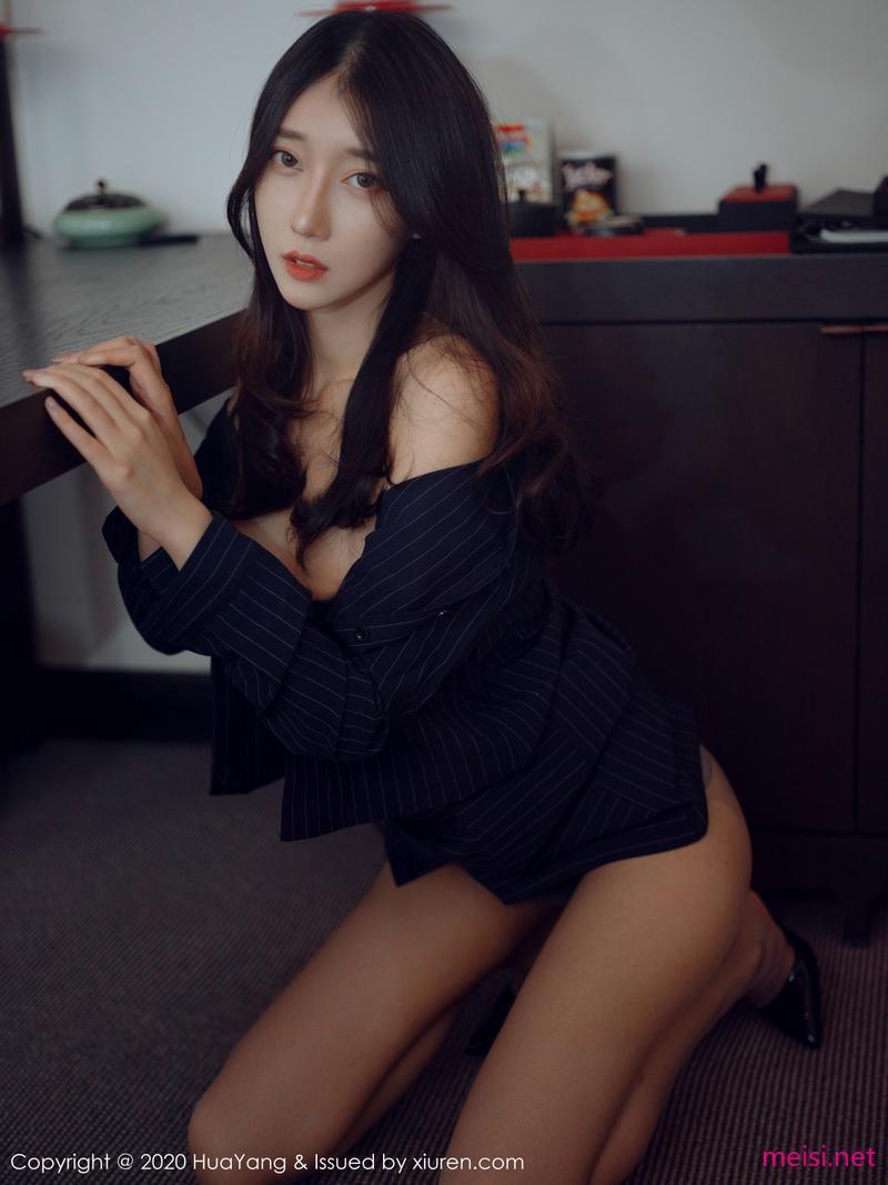 [HuaYang] 2020.11.13 VOL.320 玥儿玥er