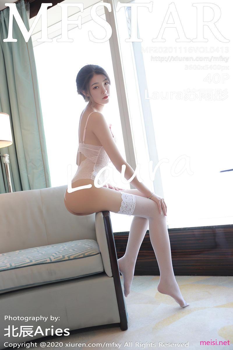 [MFStar] 2020.11.16 VOL.413 Laura苏雨彤