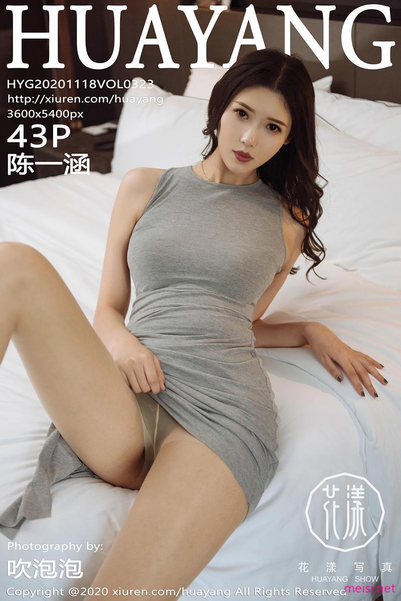 [HuaYang] 2020.11.18 VOL.323 陈一涵