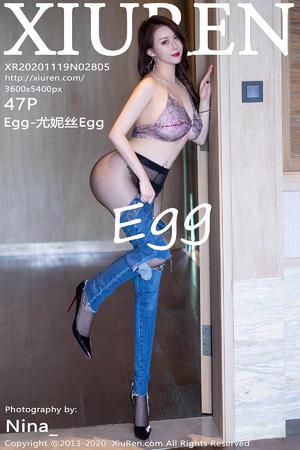 [XIUREN] 2020.11.19 Egg-尤妮丝Egg