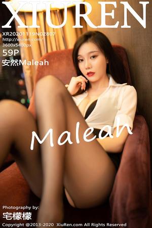 [XIUREN] 2020.11.19 安然Maleah