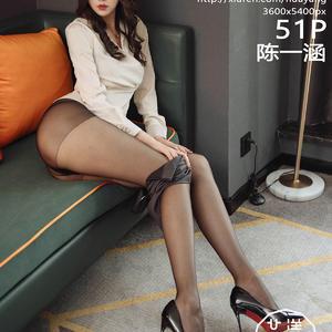 [HuaYang] 2020.11.25 VOL.328 陈一涵