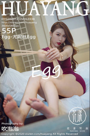 [HuaYang] 2020.12.10 VOL.338 Egg-尤妮丝Egg