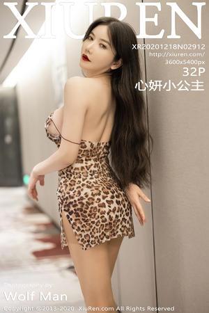 [XIUREN] 2020.12.18 心妍小公主