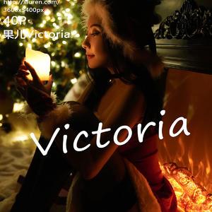[XIUREN] 2020.12.22 果儿Victoria