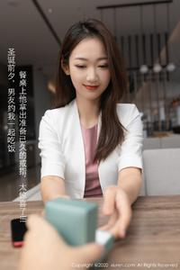 [XIUREN] 2020.12.22 唐安琪 P1