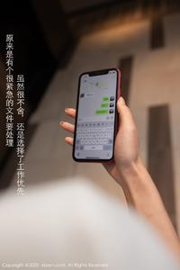 [XIUREN] 2020.12.22 唐安琪 P3