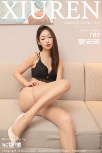 [XIUREN] 2020.12.22 唐安琪 P0