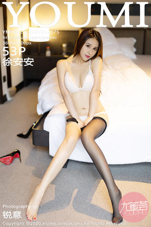 [YOUMI] 2020.12.22 VOL.575 徐安安