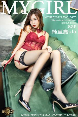 [MyGirl] 2020.12.23 VOL.470 绮里嘉ula