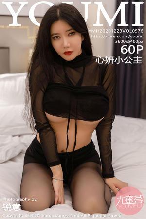[YOUMI] 2020.12.23 VOL.576 心妍小公主