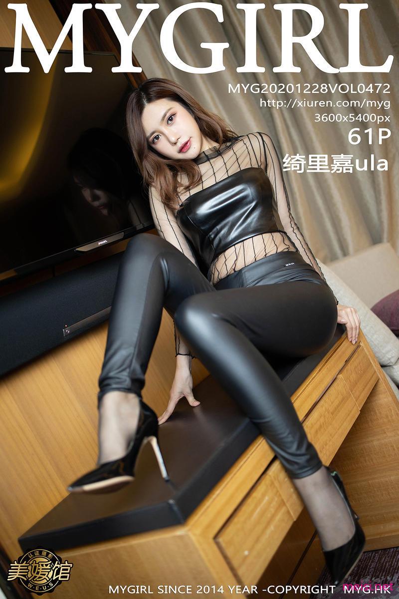 [MyGirl] 2020.12.28 VOL.472 绮里嘉ula