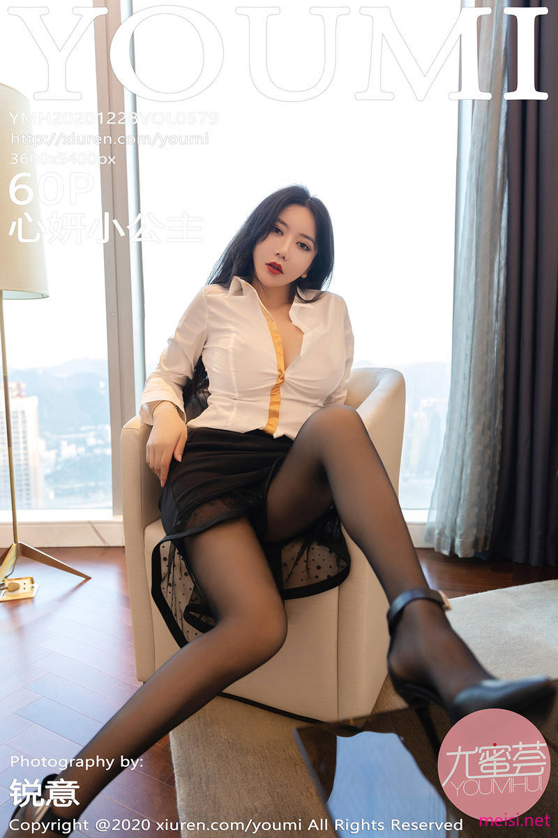 [YOUMI] 2020.12.28 VOL.579 心妍小公主