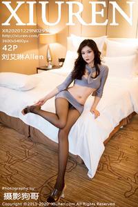 [XIUREN] 2020.12.29 刘艾琳Allen P0