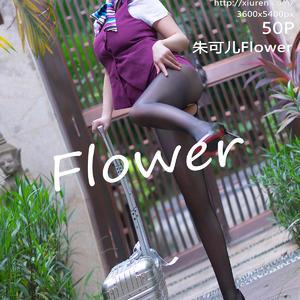 [XIUREN] 2020.12.29 朱可儿Flower
