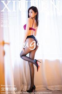 [XIUREN] 2020.12.29 杨晨晨sugar P0