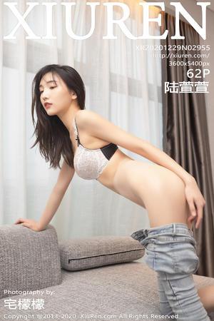 [XIUREN] 2020.12.29 陆萱萱
