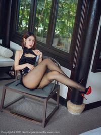 [HuaYang] 2020.12.30 VOL.344 徐安安 P3