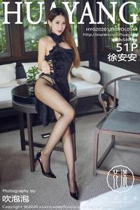 [HuaYang] 2020.12.30 VOL.344 徐安安 P0