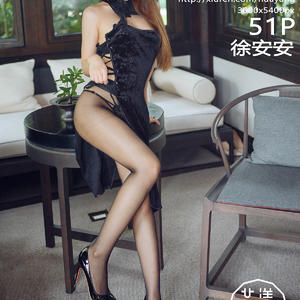 [HuaYang] 2020.12.30 VOL.344 徐安安