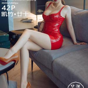 [HuaYang] 2020.12.31 VOL.345 凯竹•廿十