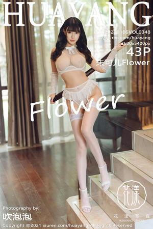 [HuaYang] 2021.01.06 VOL.348 朱可儿Flower