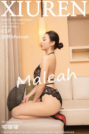[XIUREN] 2021.01.14 安然Maleah