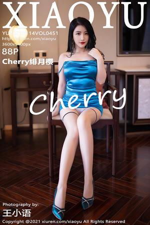 [XIAOYU] 2021.01.14 VOL.451 Cherry绯月樱