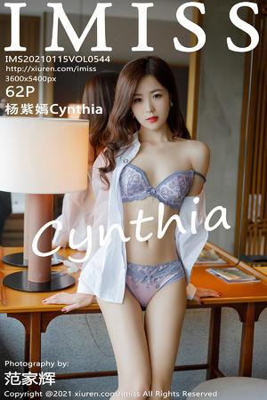 [IMISS] 2021.01.15 VOL.544 杨紫嫣Cynthia