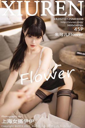 [XIUREN] 2021.01.25 朱可儿Flower