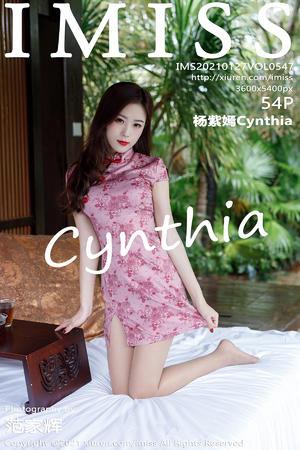 [IMISS] 2021.01.27 VOL.547 杨紫嫣Cynthia
