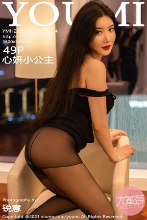[YOUMI] 2021.01.27 VOL.594 心妍小公主