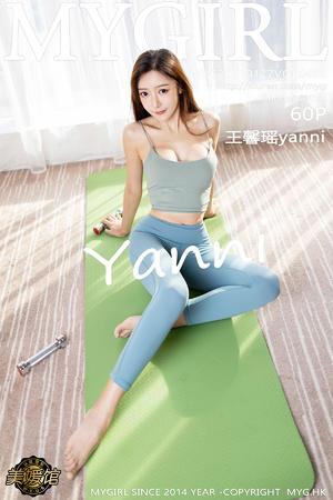 [MyGirl] 2021.01.27 VOL.485 王馨瑶yanni