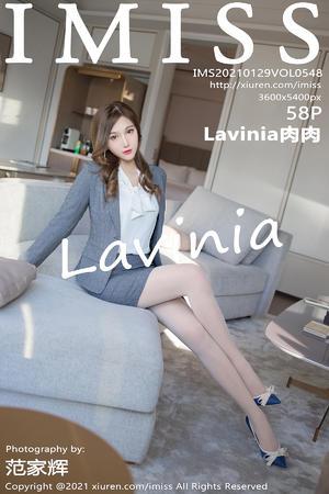 [IMISS] 2021.01.29 VOL.548 Lavinia肉肉
