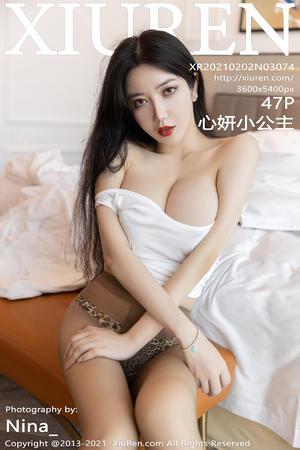 [XIUREN] 2021.02.02 心妍小公主